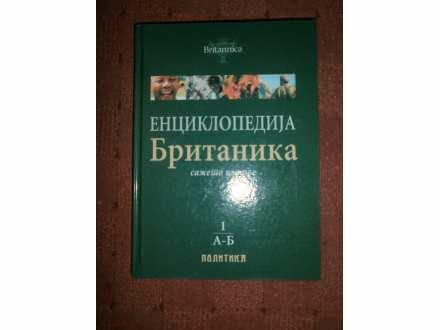 ENCIKLOPEDIJA BRITANIKA   prvi deo..knjiga I