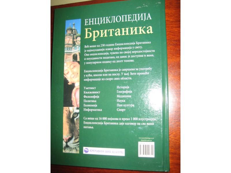 ENCIKLOPEDIJA BRITANIKA tom 6, (M-P)