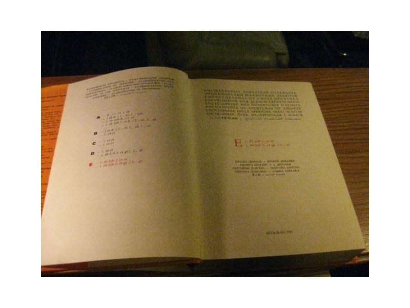 ENCIKLOPEDIJA ŠAHOVSKIH OTVARANJA 2 E ( 1991 )