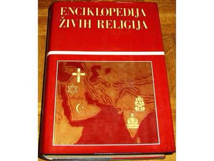 ENCIKLOPEDIJA ŽIVIH RELIGIJA - Grupa autora