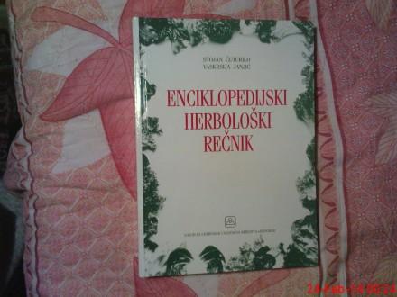 ENCIKLOPEDIJSKI HERBOLOSKI  RECNIK - S. CUTURILO -