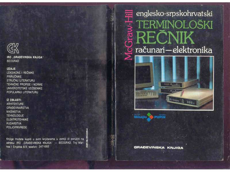 ENGL-SRPSKI. TERMINOLOSKI RECNIK -RACUNARI-ELEKTRONIKA