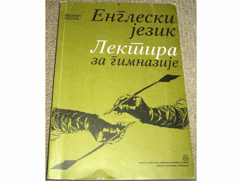 ENGLESKI JEZIK : LEKTIRA ZA I, II, III i IV RAZRED