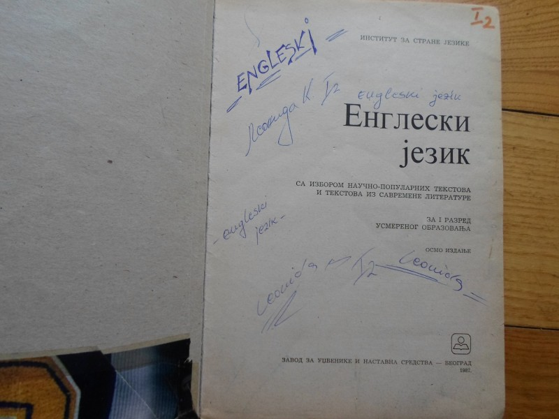 ENGLESKI JEZIK ZA 1 RAZRED USMERENOG OBRAZOVANJA