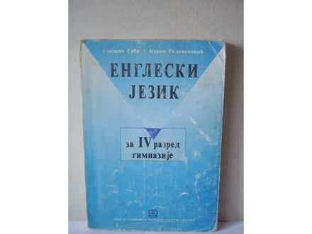 ENGLESKI JEZIK ZA 4. RAZRED GIMNAZIJE