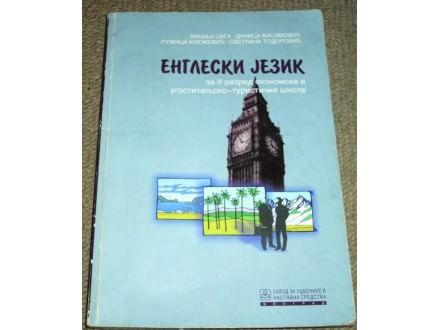 ENGLESKI JEZIK ZA III RAZRED EKONOMSKE ŠKOLE - V. Caga