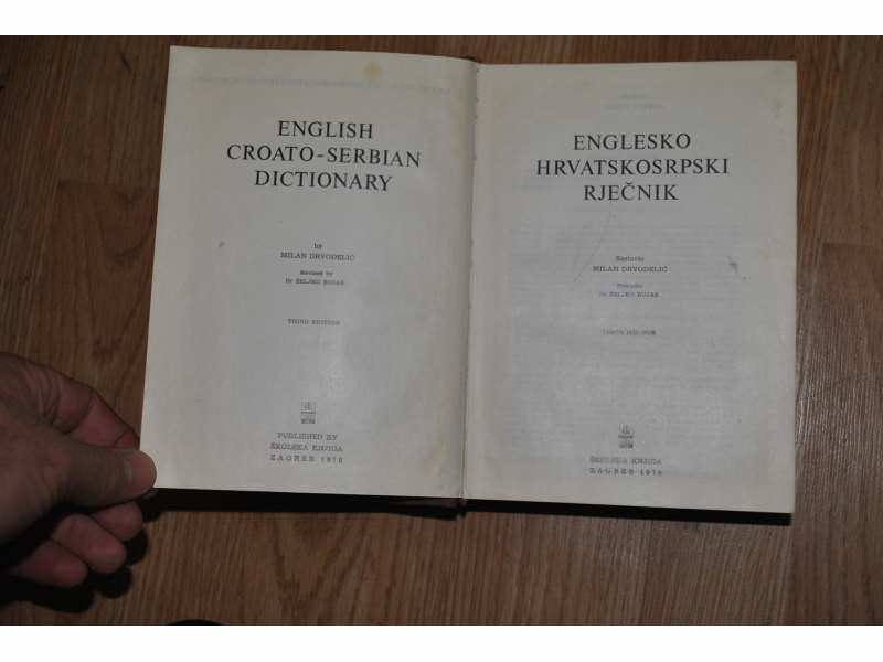 ENGLESKO-HRVATSKOSRPSKI RJECNIK