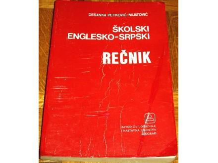 ENGLESKO-SRPSKI REČNIK ZA SREDNJE ŠKOLE - D. Petković