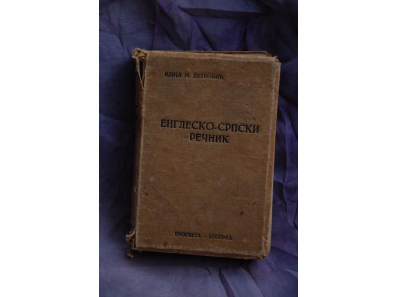 ENGLESKO - SRPSKI REČNIK iz 1951.god