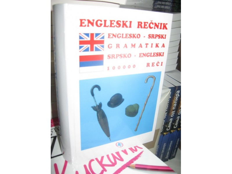 ENGLESKO SRPSKI - SRPSKO ENGLESKI RECNIK
