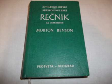 ENGLESKO-SRPSKI & SRPSKO-ENGLESKI REČNIK