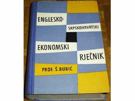 ENGLESKO-SRPSKOHRVATSKI EKONOMSKI RJEČNIK - Š. Bubić
