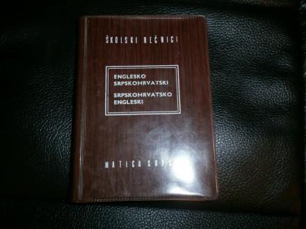 ENGLESKO - SRPSKOHRVATSKI - ENGLESKI