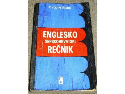 ENGLESKO-SRPSKOHRVATSKI REČNIK - Živojin Simić
