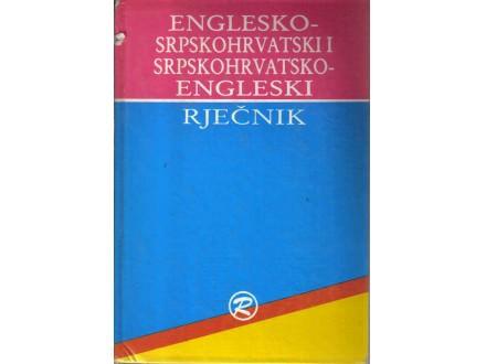 ENGLESKO-SRPSKOHRVATSKI RJECNIK I OBRNUTO