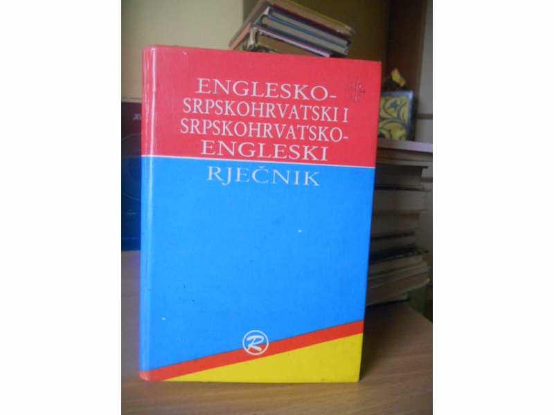 ENGLESKO-SRPSKOHRVATSKI, SRPSKOHRVATSKO-ENGLESKI RECNI