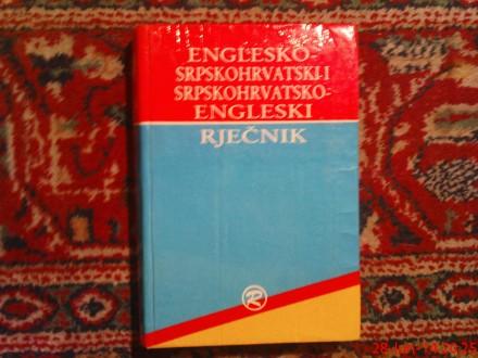 ENGLESKO - SRPSOHRVATSKI - SRPSKOHRVATSKO - ENGLESKI