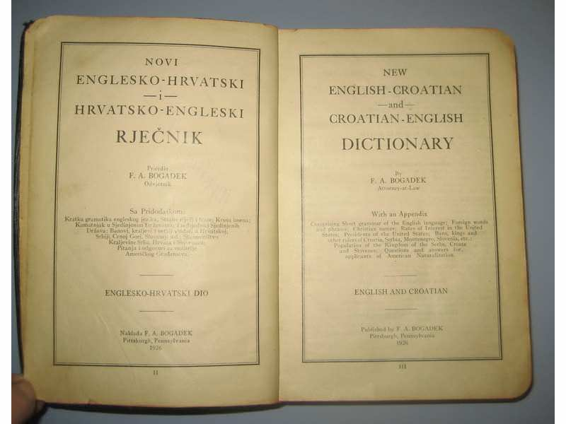 ENGLISH CROATIAN AND CROATIAN ENGLISH DICTIONARY retko