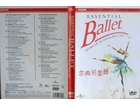 ESSENTIAL BALLET - STARS OF RUSSIAN BALLET - DVD