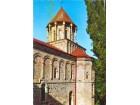 EX.YU. Manastir Hopovo