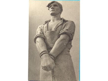 EX.YU. Slovenija. Boris Kalin - `Talaec` bronza.