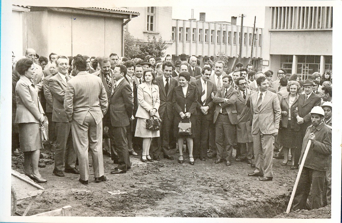 Ex Yu Srbija Vranje Kamen Temeljac Za Okruzni Sud Kupindo