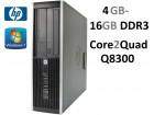 EXTRA brend komp.HP PENTIUM Q8300/4GB DDR3-GARANCIJA