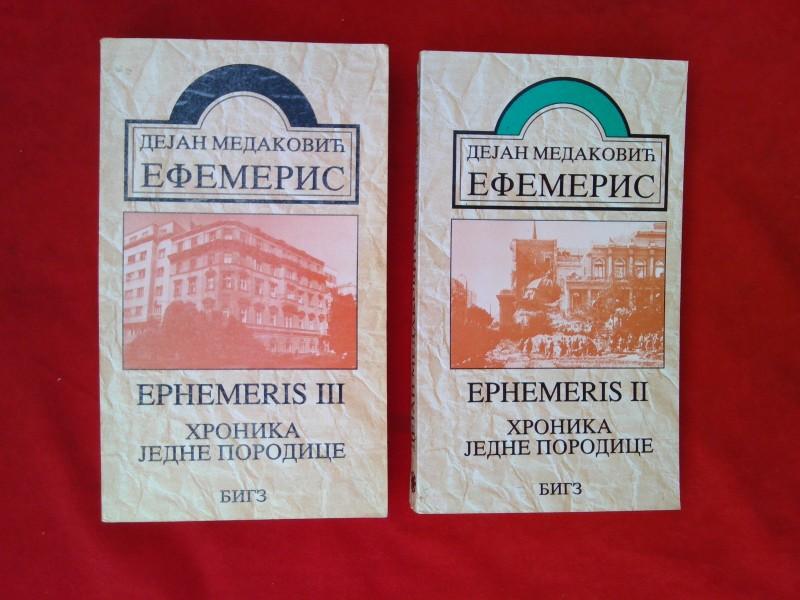 Efermis Hronika jedne porodice  II  i III knjiga