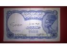 Egipat-Egypt 5 Piastres, 1961, P-959, v13, R