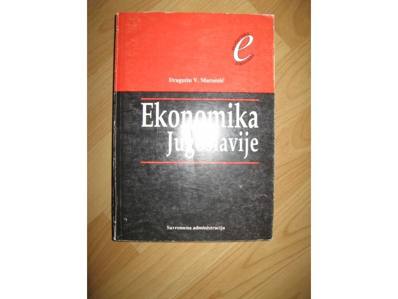Ekonimika Jugoslavije