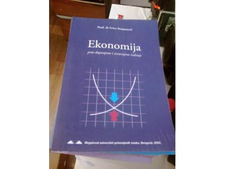 Ekonomija - Ivica Stojanović