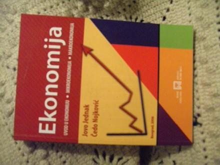 Ekonomija, Jovo Jednak, Čedo Nojković