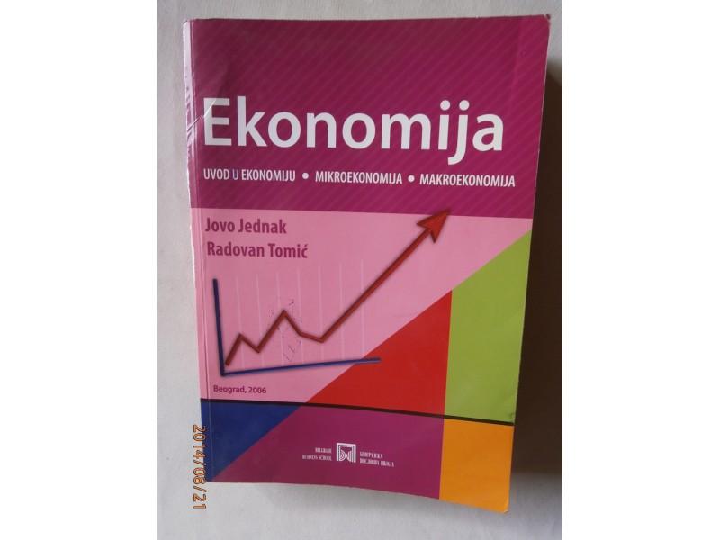 Ekonomija, Jovo Jednak i Radovan Tomić