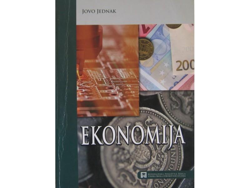 Ekonomija  Jovo Jednak