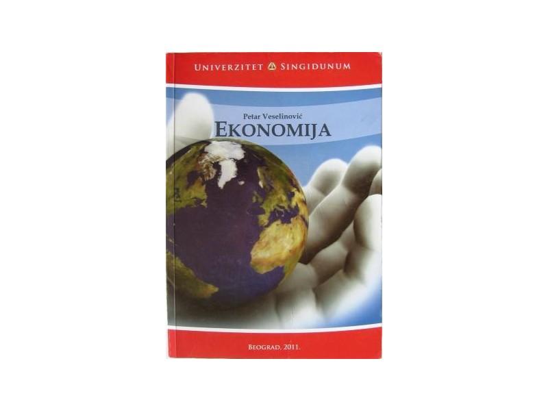 Ekonomija - Petar Veselinović