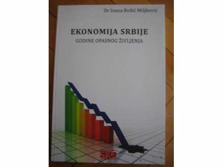Ekonomija Srbije - dr Ivana Božić-Miljković