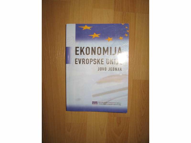 Ekonomija evropske unije