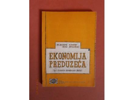 Ekonomija preduzeca, Dragutin Radunovic
