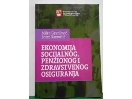 Ekonomija socijalnog, penzionog i zdravstvenog osiguran