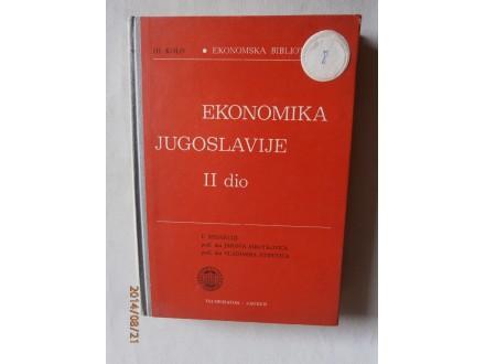 Ekonomika Jugosalvije II deo, Dragutin Alfier