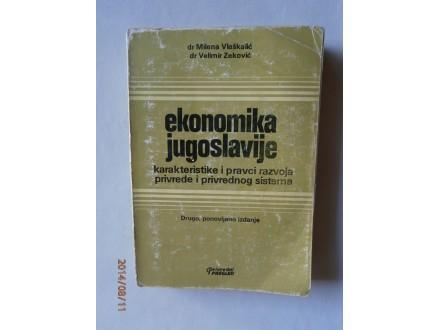 Ekonomika Jugoslavije, Milena Vlaškalić