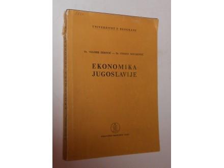 Ekonomika Jugoslavije - Zeković, Novaković