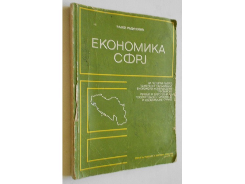 Ekonomika SFRJ - Rajko Radunović, 1986