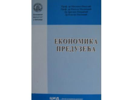 Ekonomika preduzeća   Prof. Nikolić, Malenović ...