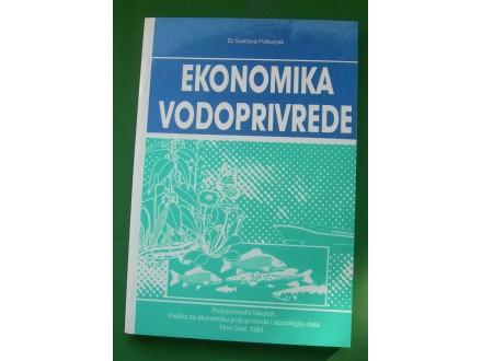 Ekonomika vodoprivrede - dr Svetlana Potkonjak