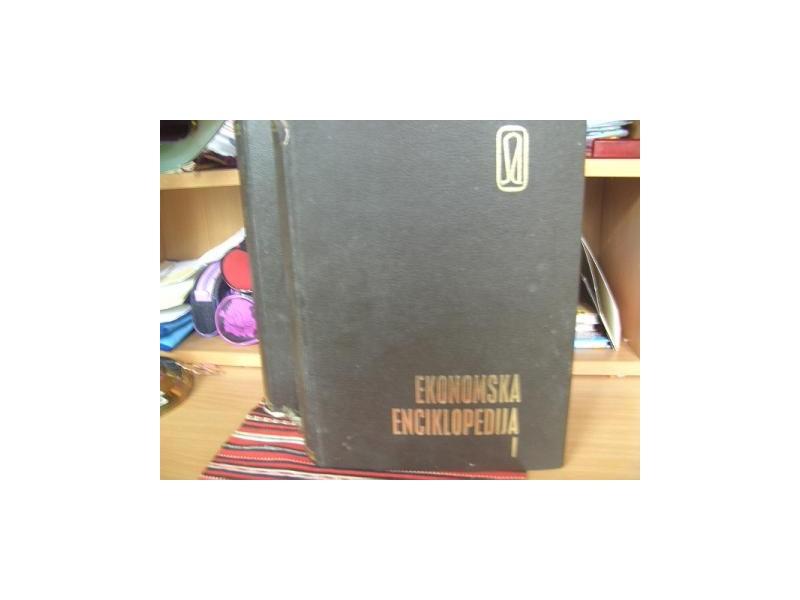 Ekonomska enciklopedija 1,2,