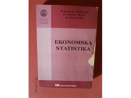 Ekonomska statistika, Dragoslav Mladenović