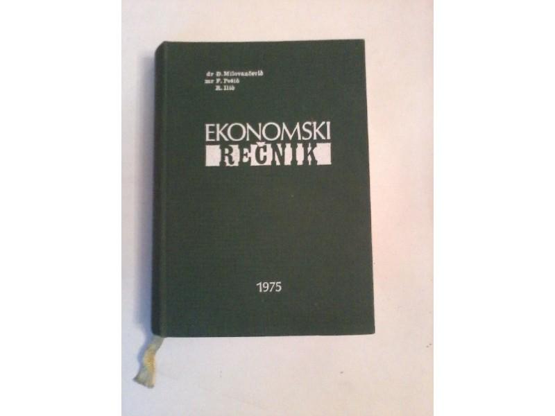Ekonomski rečnik, Milovančević/Pešić/Ilić