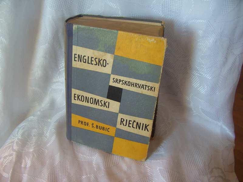 Ekonomski rečnik englesko srpskohrvatski, Bubić Šefkija