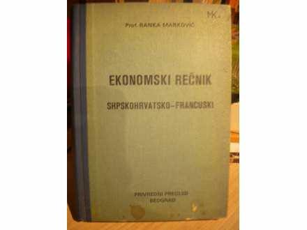 Ekonomski recnik - srpsko-francuski